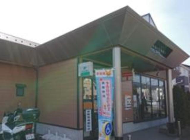 コーワ緑ヶ丘[周辺施設]郵便局