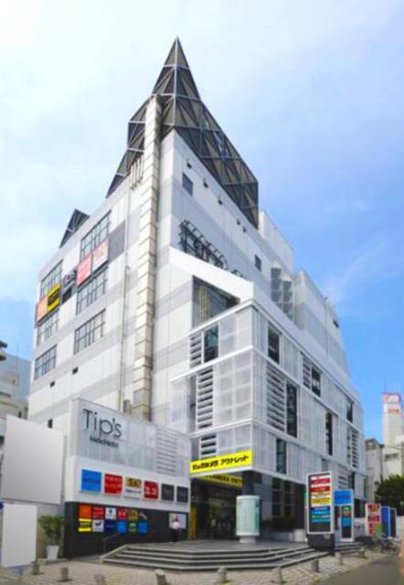 町田駅 徒歩2分[周辺施設]ホームセンター