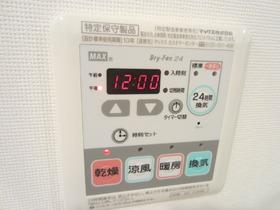 浴室乾燥機のリモコンです☆