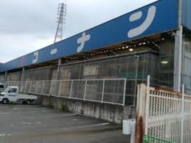 ホームセンターコーナン茨木店