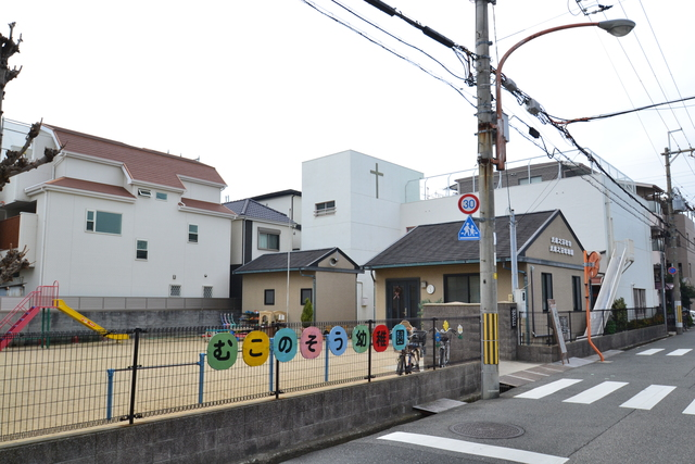 武庫之荘幼稚園