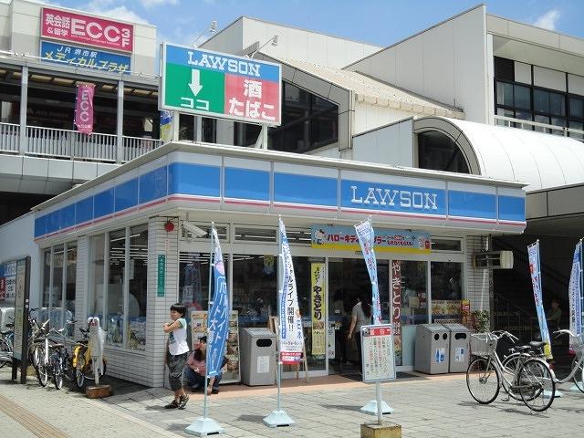 ローソン上野芝駅前店