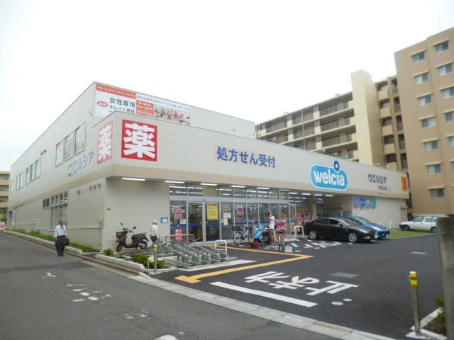 徳丸1-35貸家[周辺施設]ドラックストア
