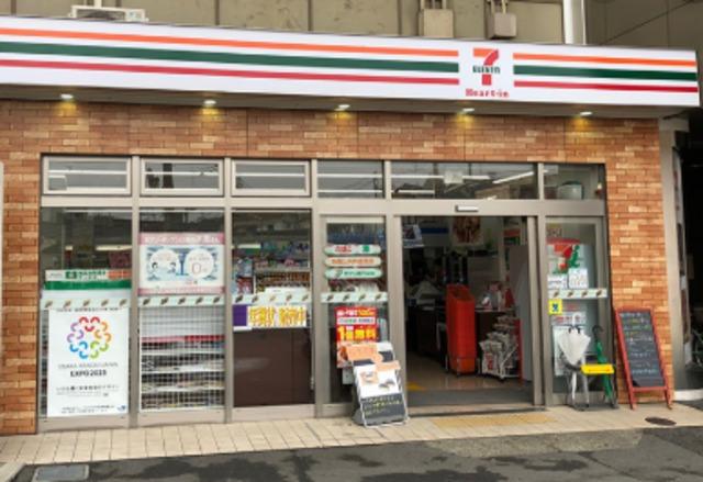 セブンイレブンハートインJR鳳駅東口店