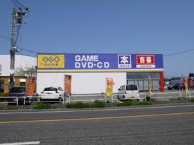 https://image.rentersnet.jp/ac5bb4557065be2cade6018ddb9296d7_property_picture_957_large.jpg_cap_ゲオ新潟空港通り店