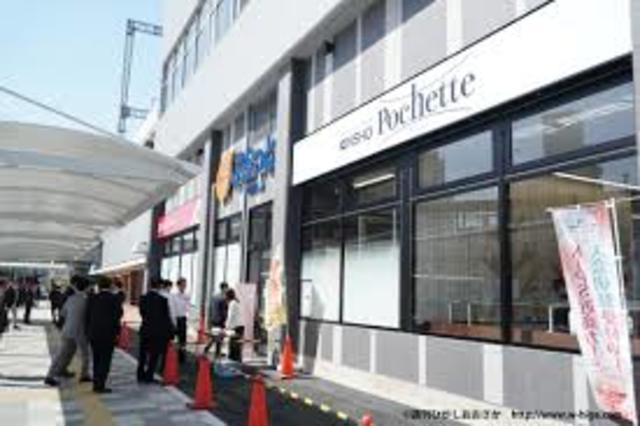 スーパーマーケットKINSHO Pochette俊徳道店