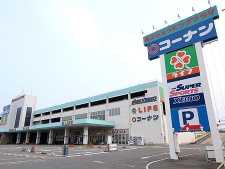 ルミエール・フジ ホームセンターコーナン東大阪菱江店