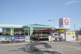 https://image.rentersnet.jp/acab7f11-20d2-4774-80a5-80dc5da716f2_property_picture_955_large.jpg_cap_コメリハード&グリーン新発田店