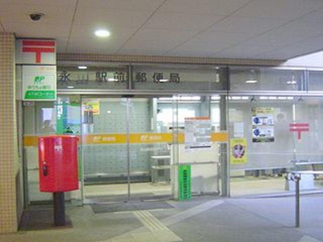 ストークマンション小磯2[周辺施設]郵便局