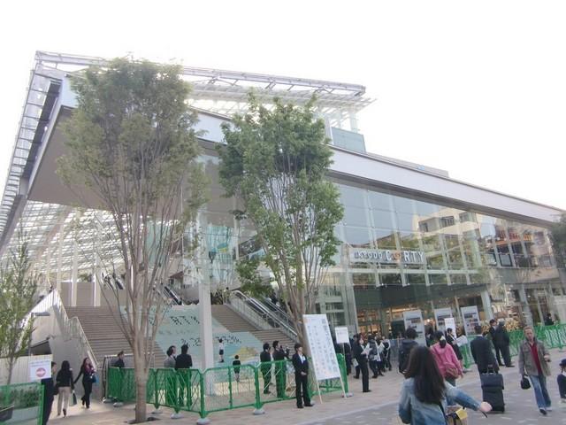 エルカーサ経堂[周辺施設]ショッピングセンター