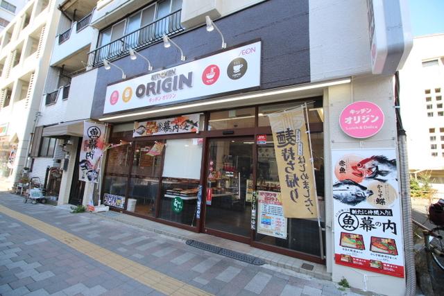 GRANDE MAISON 道灌山[周辺施設]飲食店