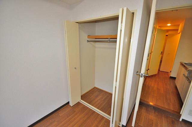 フィオレ源氏ケ丘 もちろん収納スペースも確保。お部屋がスッキリ片付きますね。