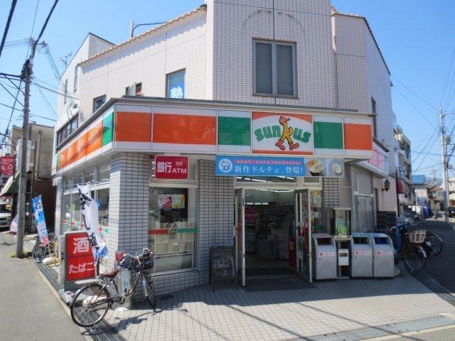サンクス曽根西町店