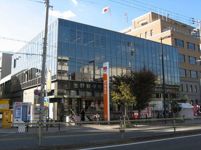 Loyal f Maison(ロイヤルエフメゾン) 生野勝山郵便局