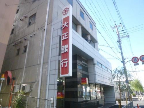 タカイダ西ハイツ 大正銀行高井田支店