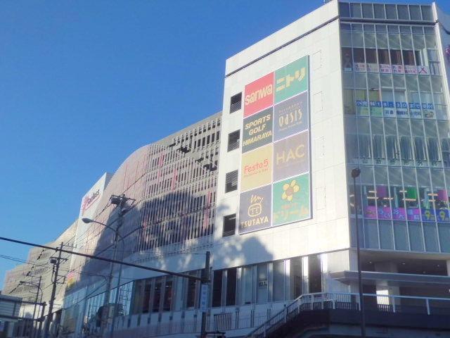 ensemble アンサンブル[周辺施設]ショッピングセンター