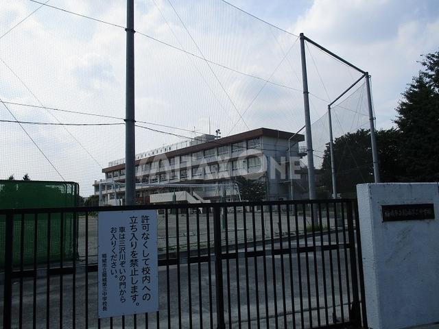 ティーズガーデン稲城(T's garden稲城)[周辺施設]中学校