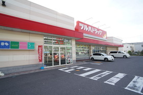 https://image.rentersnet.jp/ae9f1a02-cdf2-48c9-8cf9-f22638efd6fa_property_picture_960_large.jpg_cap_ツルハドラッグ郡山台新店