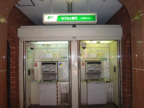 ベルハイム上小阪 ゆうちょ銀行大阪支店出張所