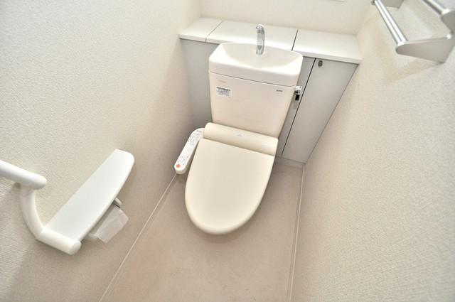 シャーメゾンアマヤハイツ キレイに清掃されたトイレは清潔感があり気分もよくなります。