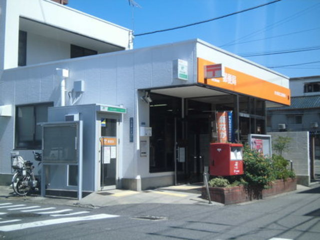 アートメゾン 東大阪若江北郵便局