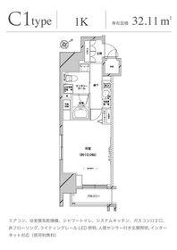 グランドコンシェルジュ六本木5階Fの間取り画像