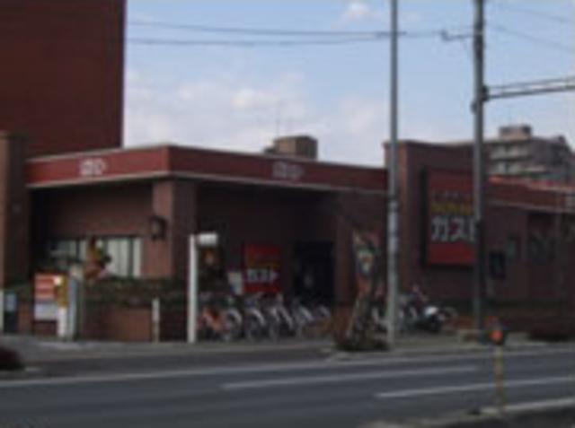 グランクールⅠ[周辺施設]飲食店