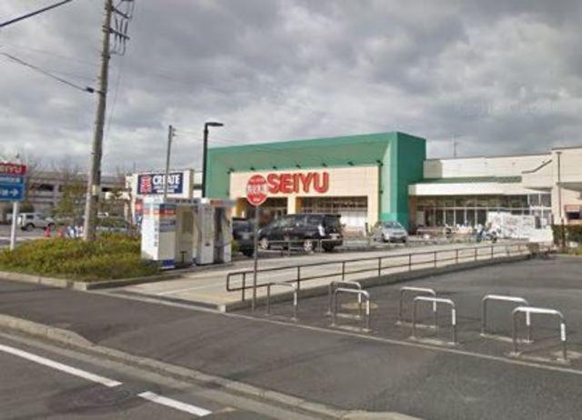 カサベルダ三ツ境[周辺施設]スーパー