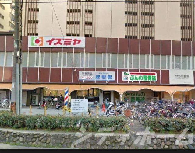 イズミヤ平野ショッピングセンター