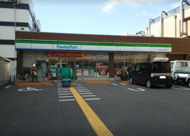 ファミリーマート地下鉄あびこ駅南店