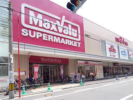 あかねハイツ Maxvalu小阪店