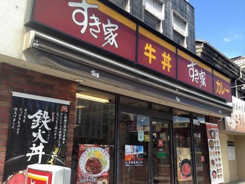 CITYPAL TAJIMA EAST すき家大池橋店