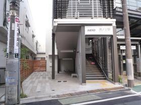池ノ上駅 徒歩1分の外観画像
