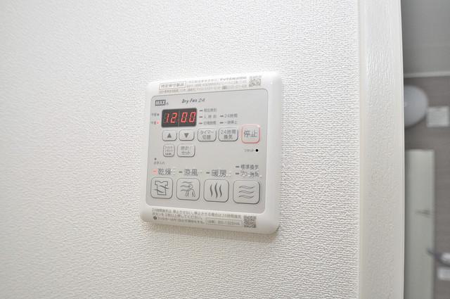 メゾン・ソレイユ長栄寺 浴室乾燥機です。