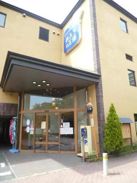 地下鉄赤塚駅 徒歩7分[周辺施設]レジャー・観光
