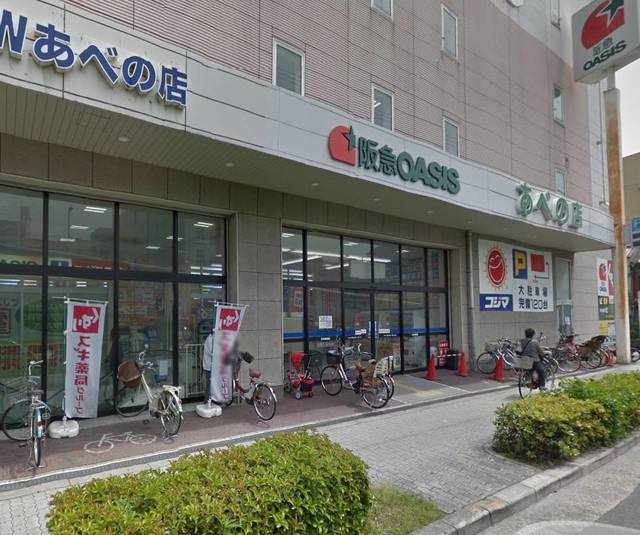 阪急オアシスあべの店