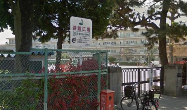 森野戸建[周辺施設]小学校
