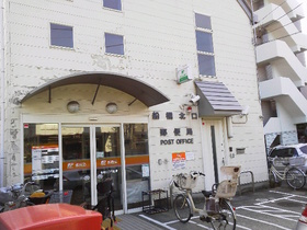 船橋北口郵便局