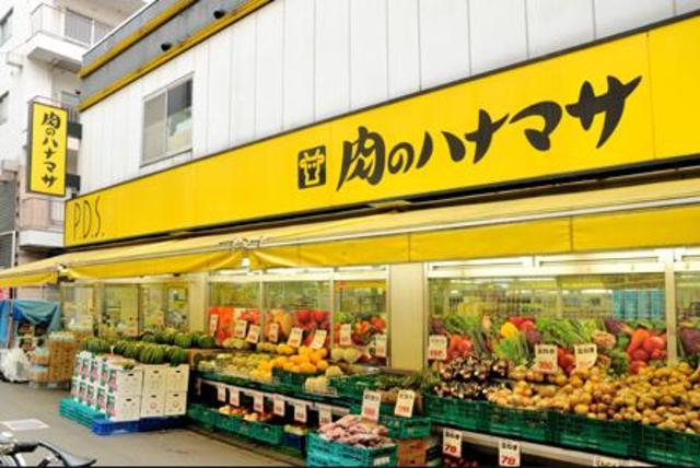 本厚木駅 バス12分「台ノ上」徒歩3分[周辺施設]スーパー