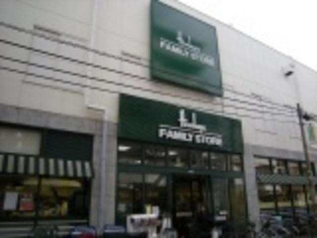 阪急ファミリーストア 塚本店