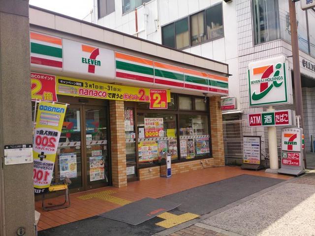 サンポートハイム大今里 セブンイレブン大阪新深江駅南店