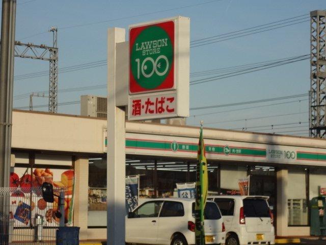 ローソンストア100二色浜駅前店