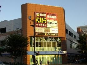 https://image.rentersnet.jp/b18c8aac6cb83dbe0f6542fc6eaa0707_property_picture_958_large.jpg_cap_ドン・キホーテ新潟駅南店