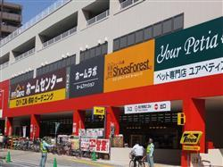 OlympicおうちDEPO府中店