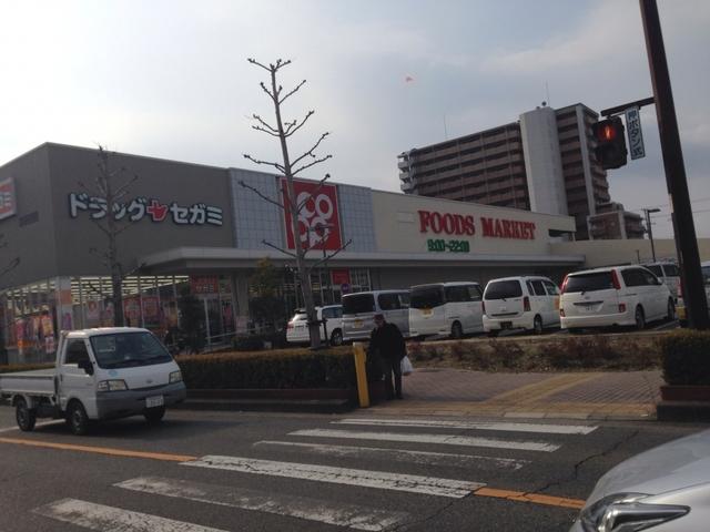 ココカラファインコープ泉佐野店
