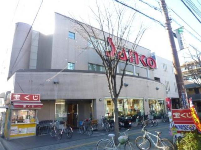 パラドール永和 スーパーサンコー横沼店