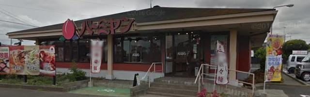 カーサフェリーチェ[周辺施設]飲食店
