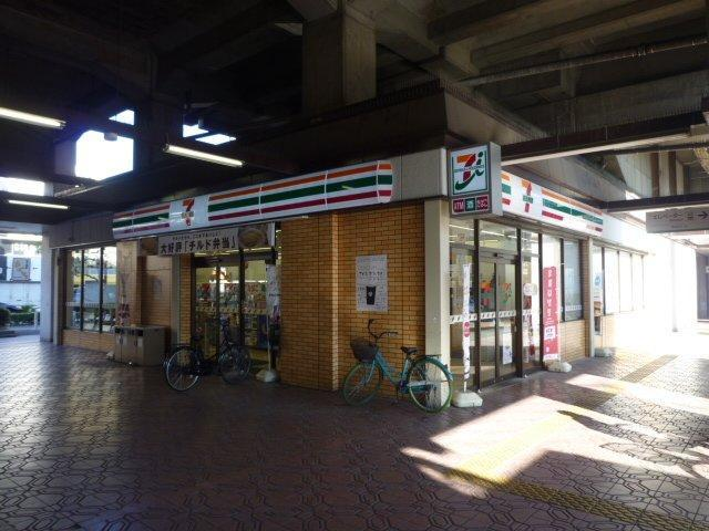 ピースハイツ永和 セブンイレブン東大阪永和1丁目店