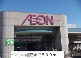 https://image.rentersnet.jp/b20f3799-4347-4214-923e-deec76d867e4_property_picture_3515_large.jpg_cap_その他
