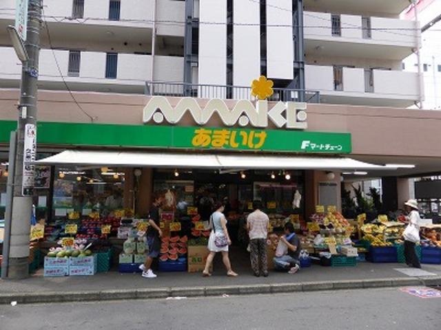 ナズ久米川レックス[周辺施設]スーパー